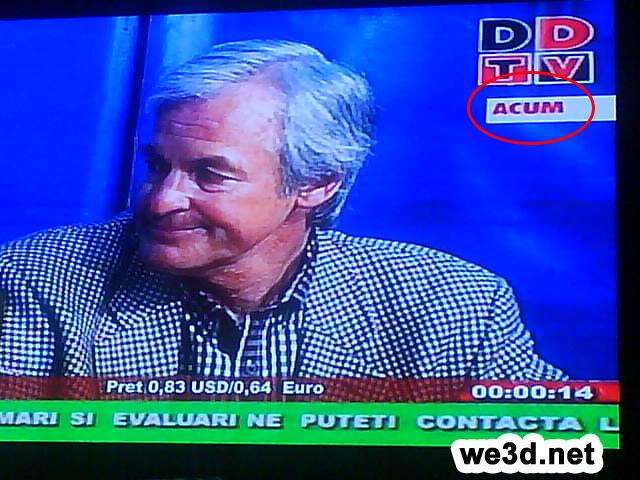 DDTV-acum
