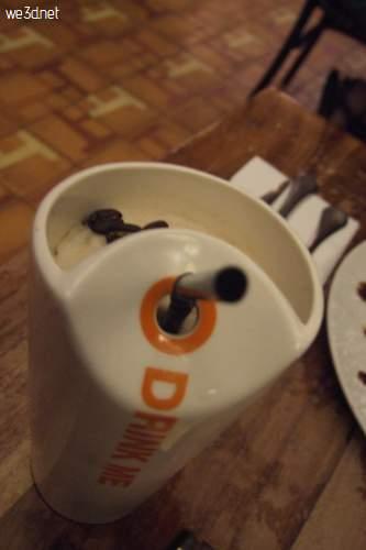Asta, daca nu ma insel, era… ice coffee?
