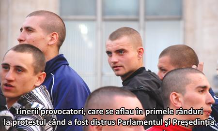 """Provocatorii din PMAN (""""Revolutia"""" din Chisinau din data de 7 aprilie 2009)"""