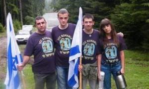 Eyal Huja, Liviu Goldenberg, Adrian Herdan, Danielle Huja