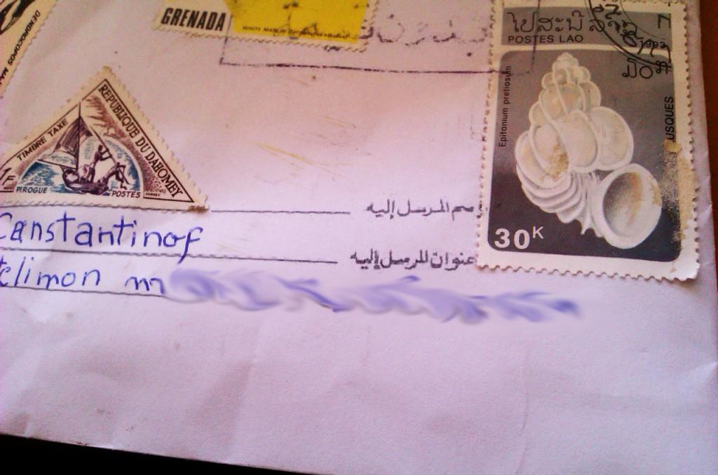 Am primit o scrisoare suspectă prin poştă - ştie careva să citească arăbească?